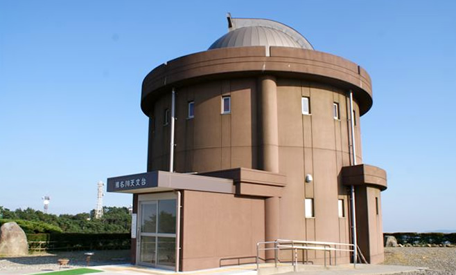 大野山天文台
